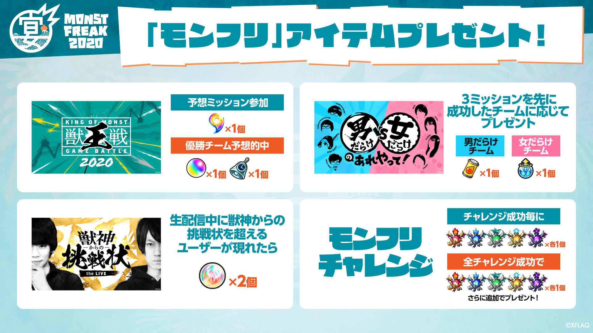 05_0702_twittermonfuri.jpg