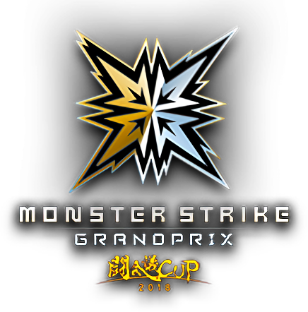 MONSTER STRIKE GRANDPRIX 2018 CHAMPIONSHIP