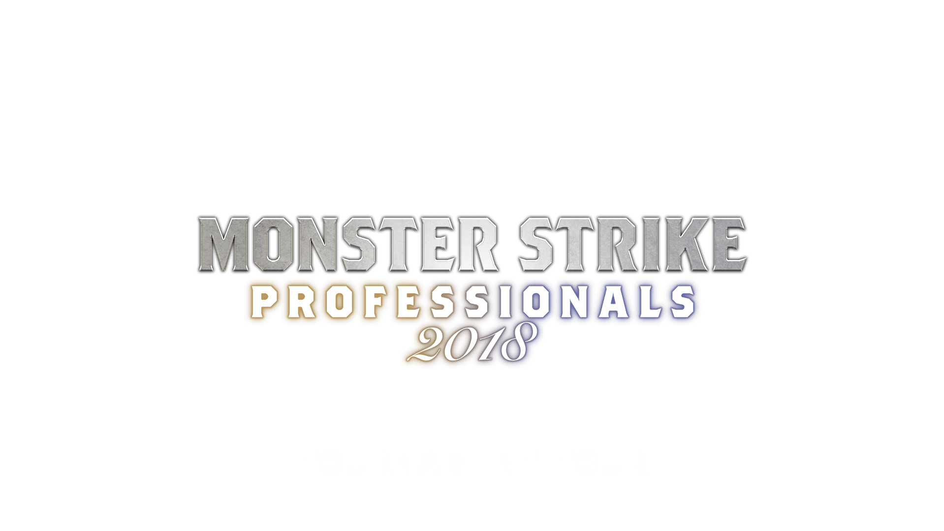 MONSTER STRIKE PROFESSIONALS 2018 TOURNAMENT TOUR