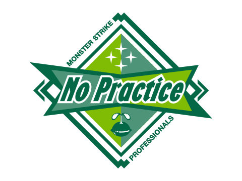 練習不足。 チームロゴ