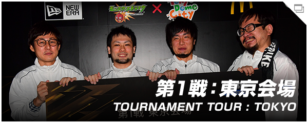 tournament_banner1.png
