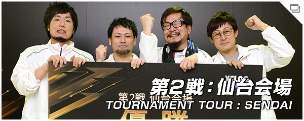 tournament_banner2.png