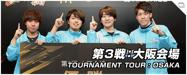 tournament_banner3.png