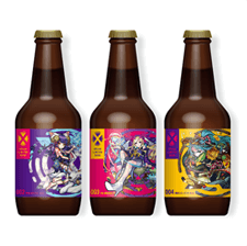 XFLAG LIMITED BEER 全3種