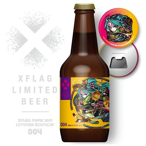XFLAG LIMITED BEER 禁術GOLDEN ALE【オリジナルボトルオープナー付き】
