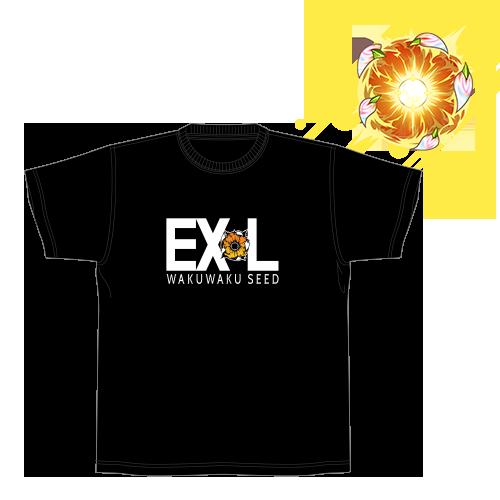 モンスターストライク わくわくの実 特級L 新たな力に目覚めろ!Tシャツ