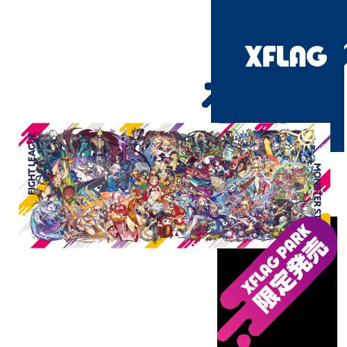 XFLAG フェイスタオル キャラクター集合