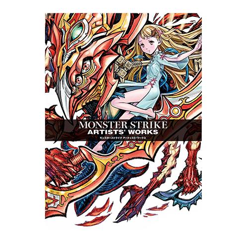MONSTER STRIKE ARTISTS' WORKS