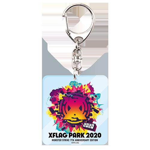 XFLAG PARK 2020 アクリルキーホルダー