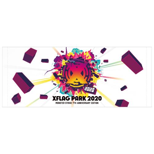 XFLAG PARK 2020 フェイスタオル