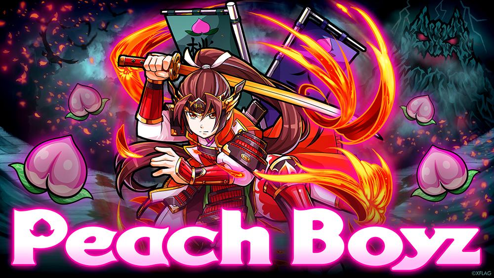 Peach Boyz【DAY1】