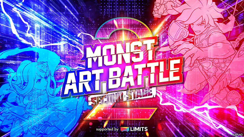 MONST ART BATTLE<br>SECOND STAGE<br>supported by LIMITS<br>DAY1