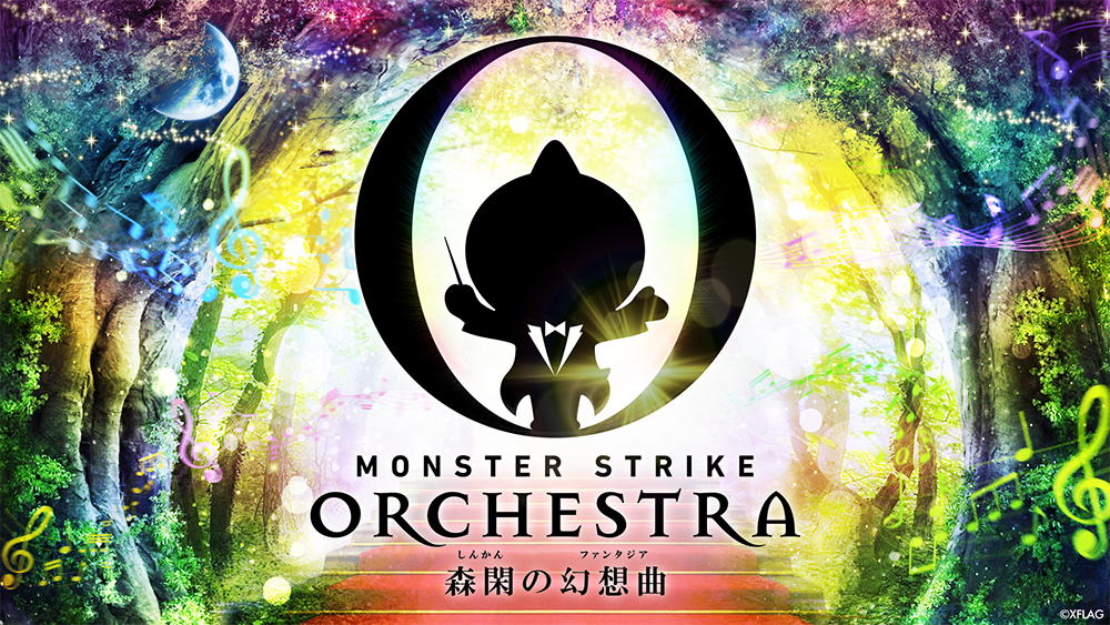 MONSTER STRIKE ORCHESTRA<br>~森閑の幻想曲~<br>DAY1